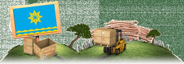 Адреса прием макулатуры в волжске прием макулатуры цены в перми